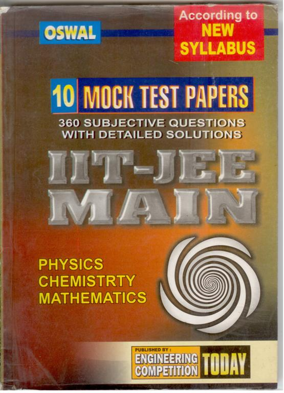 Most important books for jee main and jee advanced | testprep.