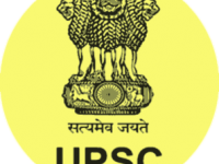 UPSC Civil Services Exam 2017 final result declared